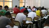 Semana começa com mais de 250 vagas em concursos e salários chegam a R$ 12,6 mil em MS