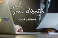 COLUNA SEU DIREITO: Cobrança indevida e negativação indevida, por Omar Suleiman