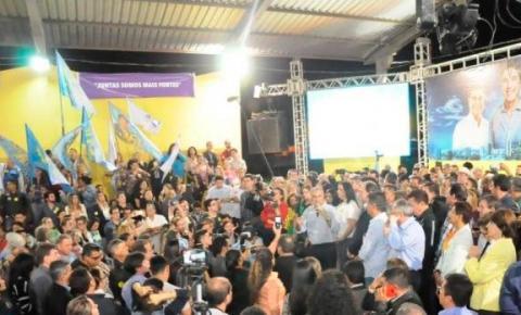 Prefeitos destacam municipalismo e fazem ato pela reeleição de Reinaldo