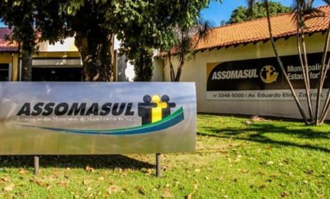 Prefeituras de MS vão ratear pouco mais de R$ 77 milhões da Cessão Onerosa do petróleo