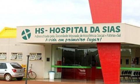 Hospital da SIAS vai receber mais de R$ 1,4 milhão do Governo Federal para combate da Covid-19 em Fátima do Sul